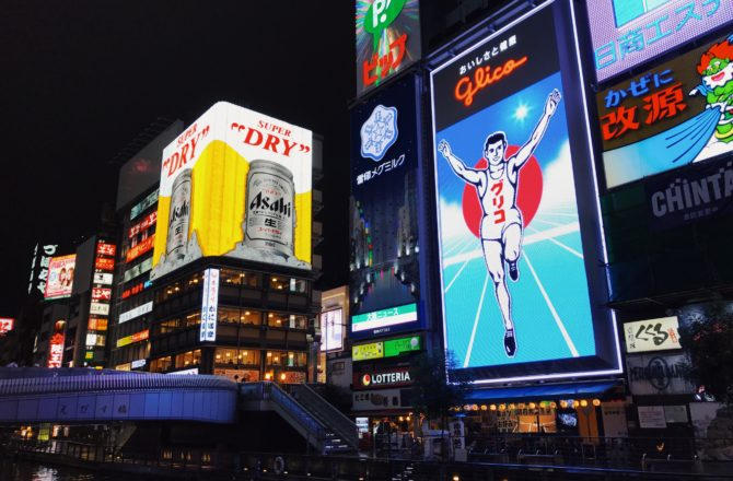 One Night Out in Dotonbori in Osaka